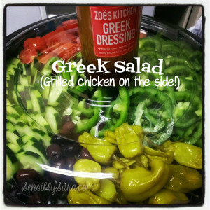 Zoës Kitchen Greek Salad | SensiblySara.com